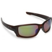 Oakley STRAIGHTLINK Rectangular Sunglass(Green)