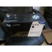 Tóner Q5950A HP LaserJet 4700 - Negro