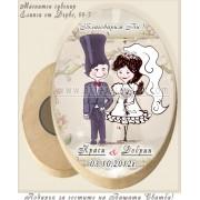 """Дизайн """"Младоженци Туни за Снимка"""" :: Дървени магнити #08-7"""