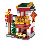 Rishil World Chinese Style House Building Block Educational Gift Toys Random Delivery 300pcs+