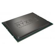 AMD Ryzen Threadripper 1950X 3.4GHz 32MB L3 processor