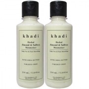 Khadi Herbal Almond Saffron Moisturizer with Sheabutter SLS-Paraben Free - 210ml (Set of 2)