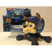 Paw Patrol Chases Spy Cruiser AND Paw Patrol Spy Chase Plush