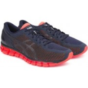 Asics GEL-QUANTUM 360 CM Running Shoes For Men(Blue)