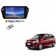 7 Inch Full HD Bluetooth LED Video Monitor Screen with USB and Bluetooth For Maruti Suzuki Alto K-10