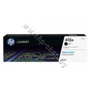 Тонер HP 410A за M377/M452/M477, Black (2.3K), p/n CF410A - Оригинален HP консуматив - тонер касета