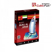 Puzzle 3D CubicFun CBF2 Burj Al Arab 44 piese