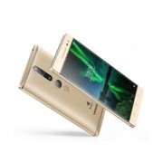 LENOVO PHABLET PB2-650Y MT8735 1.3GHZ /3GB/ 32GB/ANDROID 6.0/6.4 1280X720 /LTE 4G/ DUAL SIM /CHAMPAGNE GOLD