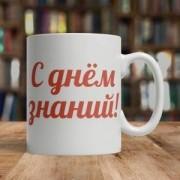 """Кружка """"1 сентября"""""""