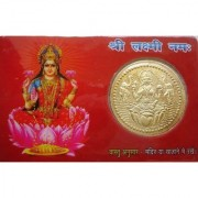 ReBuy Goddess Laxmi Dhan Laxmi Vaibhav Pocket Yantra Gold Plated Coin In Card Gifts