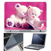 FineArts Laptop Skin 15.6 Inch With Key Guard & Screen Protector - Reading Teddy