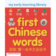 Ell: First Chinese Words