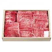 ≪米沢牛≫焼肉用NE 18-028 ★(冷凍)