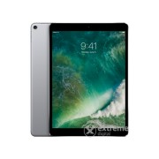 Apple iPad Pro 10,5 Wi-Fi + Cellular 512GB, asztroszürke (mpme2hc/a)