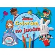 Colorăm și ne jucăm (vol. 1). Planșe de colorat cu activități distractive