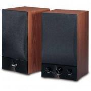 Дървени колони - SP-HF1250B - Genius 2.0, 40W, управление силата на звука - 31731022100