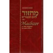 Machzor for Yom Kippur - Annotated Edition 5' X 8', Hardcover