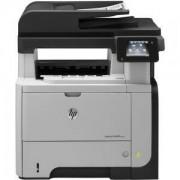 Лазерно многофункционално устройство HP LaserJet Pro MFP M521dn Printer - A8P79A