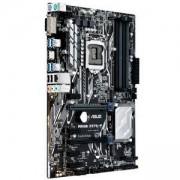 Дънна платка ASUS PRIME Z270-P, Intel LGA 1151, DDR4, PCI Express