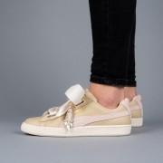 Puma Basket Heart Coach Wns 366366 01 női sneakers cipő
