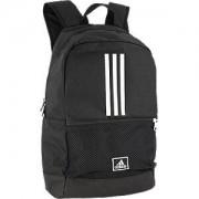 Adidas Zwarte rugtas