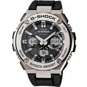 Мъжки часовник Casio G-Shock GST-W110-1AER