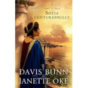 Soţia centurionului.