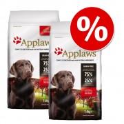 Икономична опаковка: Applaws 2 x 7,5 кг / 15 кг - Adult Small & Medium Breed Adult Пилешко (2 x 7,5 кг)