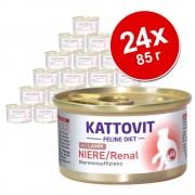 Бонус опаковка 24 x 85 г Kattovit Low Protein - с пиле
