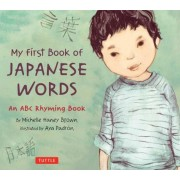 My First Book of Japanese Words: An ABC Rhyming Book, Hardcover