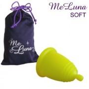 Менструална чашка MeLuna размер XL Софт (Soft) Топче Жълт