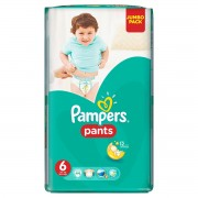 Pampers Pants Pelene Gaćice Extra Large - 6 - 44
