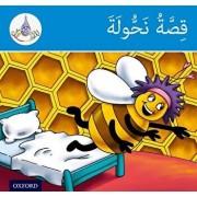Arabic Readers Club: Blue Band: Nahoula's Story/***