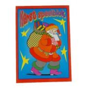 DeOnlineDrogist.nl Speelgoed Kerst Speelblok Rood