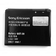 Батерия за Sony Ericsson - BST-39