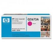 Тонер касета HP Q2673A