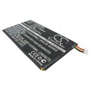 HP Tablet 7 1800 / 10979176-00 4100mAh 15.17Wh Li-Polymer 3.7V (Cameron Sino)