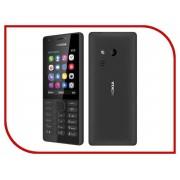Сотовый телефон Nokia 216 Dual Sim Black