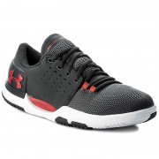 Обувки UNDER ARMOUR - Ua Limitless Tr 3.0 1295776-102 Ath/Red/Red