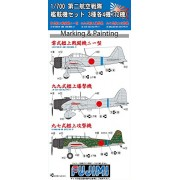 Japan Toy Models - 1/700 Grade Up Parts Series No.98 Second Carrier Division carrier-based aircraft set *AF27*