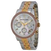 Ceas de damă Michael Kors Ritz MK5650