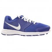 Nike Мъжки Маратонки Revolution EU 706583 400