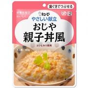 ≪キューピー≫おじや(親子丼風)