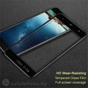 Удароустойчив стъклен протектор покриващ целия екран марка IMAK за Xiaomi Mi A1 - цвят черен