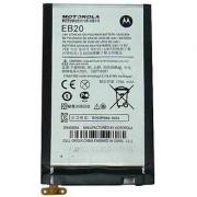 Li Ion Polymer Replacement Battery EB20 for Motorola Droid Razr XT910 XT912 ATRIX HD MB886 XT881