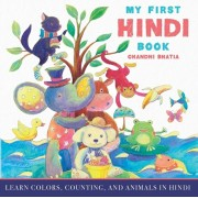 My First Hindi Book: Learn Colors, Counting, And Animals In Hindi, Paperback/Chandni Bhatia