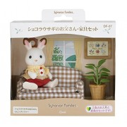 Epoch Sylvanian Families Sylvanian Family Doll And Furniture Set Chocolat Rabbit Father
