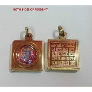 Kesar Zems Panchmukhi hanuman yantra locket