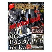 BANDAI Model Kit Dengeki Hobby Magazine Maggio 2014 Libro
