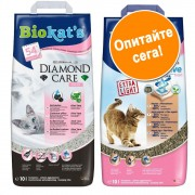Смесена пробна опаковка! 2 x 10 л Biokat's Diamond Care - 10 литра Classic + 10 литра Fresh